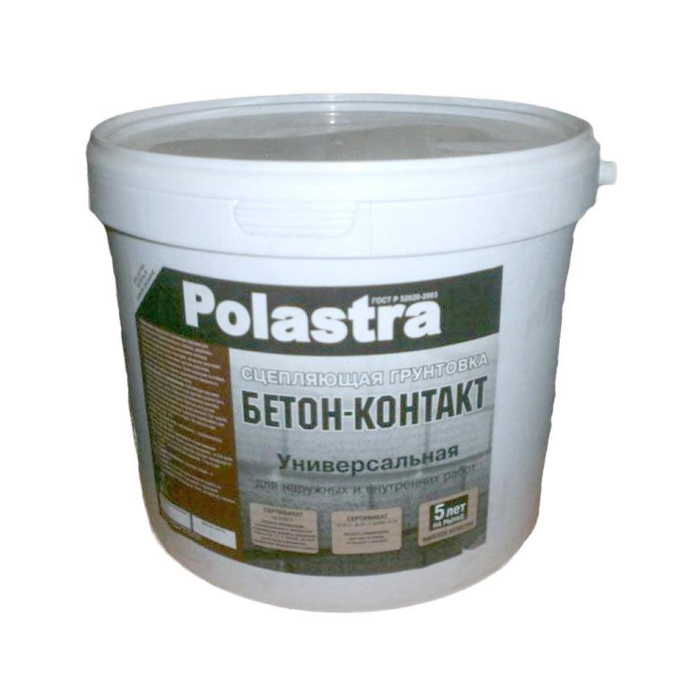 Купить бетон контакт в екатеринбурге вес цементного раствора м50